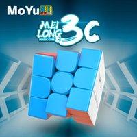 مكعبات الفوضى moyu meilong 3x3 مكعبات ماجيك ملصقا 3 طبقات سرعة لغز مكعب لغز لعب للأطفال