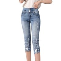 Women's Jeans 2021 Summer High Waist Skinny Capris Woman Female Stretch Knee Length Denim Pencil Pants