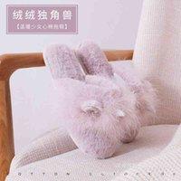 Spain o Unicorn cartoon winter cotton women's indoor lovely girl's heart plush slippers