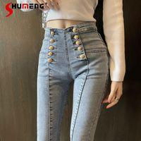 المعادن الصدر جينز المرأة 2021 ربيع جديد الكورية نمط بلون عالية الخصر سليم تمتد سليم نحيل قلم رصاص بنطلون Y0320
