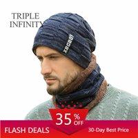 Dreifache Infinity Hohe Qualität Männer Winter Hut Schal Dicke Bequeme Weiche Winter Warme Beani Hut Für Männer Mode Gestrickte Hüte