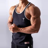 Men's Tank Tops 2021 Summer JP&UK Brand Mens Running Vest Gym Sleeveless Shirt Slim Fit Men Sport Workout Training Man Singlet