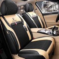 Autositz deckt durable Leder Universal fünf Sitze Set Kissenmatten für 5 Sitzsitzer Auto Mode 038