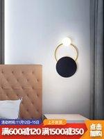 Modern LED vidro bola luzes de parede penteadeira arandela lâmpada lâmpada de sala de visitas