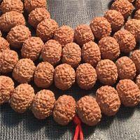 108pcs Vajra Bodhi Rudraksha Beads for Making Jewelry Meditation Mala Prayer Tibetan Buddhism for Necklace Bracelets Accessories 904 Q2