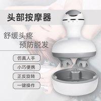3D mini head electric scalp massage multifunctional waterproof intelligent sleep apparatus soul extractor