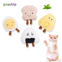 Cat Toys Gravity Pet Supplies Breakfast Series Plush Dog Cute Poached Egg Soft Short Funny Toy