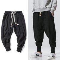 Men's Pants Chinese Style Harem Men Streetwear Casual Joggers Mens Cotton Linen Sweatpants Ankle-length Trousers M-5XL