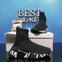 Top Qualität Paare Männer Mode Designer Schuhe Womens Geschwindigkeit 2.0 Sneaker Herren Frauen Triple S Black Outdoor Platform Atmungsaktive Socken Lässige Trainer Turnschuhe mit Kiste