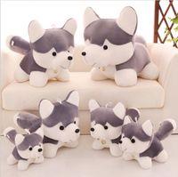 Детские игрушки Husky Doll Creative Куклы плюшевые игрушки подушка маленькая собака Детский день рождения вечеринка подарок пара подарки диван украшения чучела