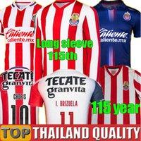 20 21 تايلاند شيفاس لكرة القدم الفانيلة 115th 2021 liga mx غوادالاخارا الرئيسية brizuela 115 سنة قميص كرة القدم الرجال النساء الاطفال كيت زي