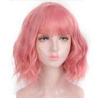الاصطناعية قصيرة متموجة متموجة الوردي الأرجواني الأسود بوب شعر مستعار الشعر الطبيعي مع الانفجارات مقاومة للحرارة الألياف تأثيري لوليتا الباروكات للنساء