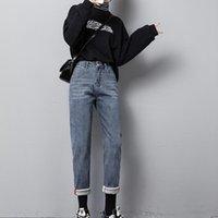 멋진 여성 높은 허리 스트레칭 청바지 학생 플러스 사이즈 4XL 바지 스트레이트 바지 Streetwear 소녀 데님 블루 그레이 하렘 바지 여성