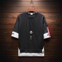 Verano suelto color sólido camiseta moda cuello redondo manga corta alta calidad de alta calidad para hombres casuales M-4XL