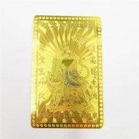 الكائنات الزخرفية التماثيل اللوازم الطاوية، تشانغ تيانشي ركوب النمر بطاقة النحاس، Zu ping'an فو، بطاقة