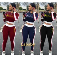 Women Two Piece Jogger Sets Designer Tracksuits Slim Sexy Contrast Stitching Leisure Letters Printed Webbing Long Sleeve Pants