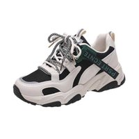 Official Website Tidal Shoe Powder Increased Thick Soled Dad Sho Students Breathable Light Running Women's in Summer