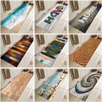 Bath Mat 40x120 Cm Seascape Print Carpet Hallway Doormat Anti-slip Absorb Water Kitchen Tapis Salle De Bain #T3 Mats
