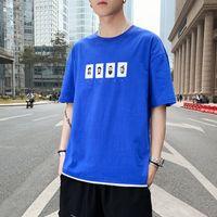 T Shirt Cotton Bamboo Pianura da uomo Maniche tinte T-shirt T-shirt Blank Hemp Man Brevi vestiti comodi