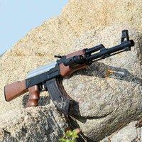 Wasserkristallbombenbullet Spielzeuggewehr Elektrische Waffe Pistole Submachergewehr für Jungen CS Kämpfe