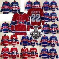 2021 Stanley Coupe Finale Cole Caufield Montréal Canadiens Jersey Shea Weber Carey Prix Brendan Gallagher Nick Suzuki Jesperi Kotkaniemi Josh Anderson Tyler Toffoli