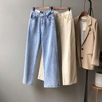 Women's Jeans High Waist Women Straight Leg Pants Summer Ladies Femme Casual Pantalon Trousers Vintage Loose Harem Denim