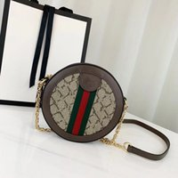 Mulheres Marca Luxurys Designers Sacos 2021 Ombro Crossbody Top Moda Alta Qualidade Classic Biscuits Bag (18cm)