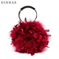 Ginhae роскошная сумочка страус перо круговой сумка маленькая цепь плеча кродрь для женщин вечерняя вечеринка пакеты сцепления Y0409
