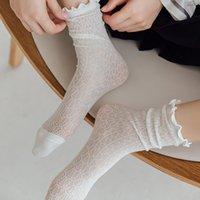 2021 Women Fashion Socks New Spring Summer Long White Retro Lace Cotton Socks Girls Women Casual Sweet Cotton Breathable Socks