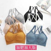 Cross Bra & amp; add fat & amp; large back latex underwear & amp; anti gloss women's sports vest