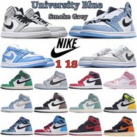 Luxurys designers hommes femmes daim sans peur Chicago obsidienne moka satin satin numérique chaussures de rétro 1 1S Mens Jumpman Sports Basketball Sneakers