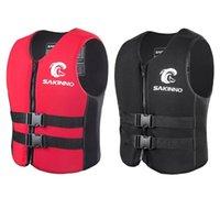 Chaleco salvavidas Chaqueta de rafting al aire libre para niños y natación para adultos Snorkeling Use traje de pesca a nivel de deriva profesional