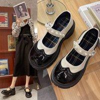 Dress Shoes Lolita Women Japanese Style Vintage Soft Sister Girls High Heels Waterproof Platform College Student Cosplay Costume