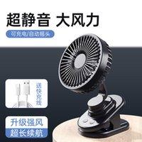 Petit ventilateur USB Portable Chargement Fan Mute Office Bureau Chariot De Bébé Automatique Head Shaping Mini Fan