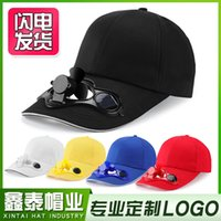 Solar Fan Cap, Sun Protection Heren en Dames Duck Tong Reclame Cap