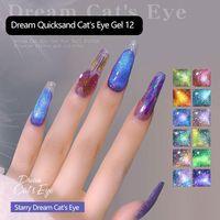 Nagellak kat ogen magnetische gel uv lak vernis lijm flash spar kat's oog Speciale winkel TSLM1