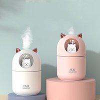 Милый увлажнитель для домашних животных диффузовы USB Home Car Mini Увлажняющий 2021 маленький красочный аромат белый диффузор размером 138x86x86mm