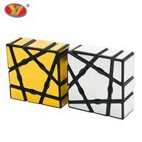 Yongjun Mirror Magic Cube 1x3x3 미러 퍼즐 133 이상한 형상 Cubo Magico Spififissional 퍼즐 어린이를위한 장난감 어린이 선물 장난감