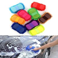 Auto Wash Sponge Glove Microfiber Chenille Sponges Car Cleainer Towel Duster Motorcycle Truck Washing Cloth Tool Home Window Desk Dust Cleaing Tools