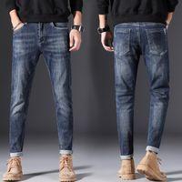 Мужские джинсы Все времена Seasons Повседневная подходит стройная джинсовая молодежная тенденция легинги Брюки мужская одежда