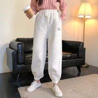 Women's Pants & Capris Wide Leg Women Office Lady Elegant High Waist Casual Autumn Winter Trousers 2021 Designer Pockets Long Straight