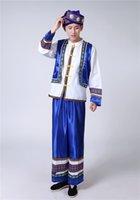 Мужской танец Guangxi Miao Yi Zhuang меньшинство костюма для меньшинств Hulusi