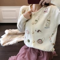 High Quality Beaded Cardigan Sweater Women Fall 2021 Runway Knitted Bags Shoes Pattern O-neck Single Breasted Women's Knits & Tees