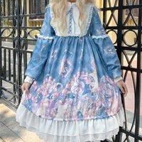 Casual Dresses Japanese Princess Tea Party Sweet Lolita Dress Vintage Lace Cute Printing Victorian Kawaii Girl Gothic Op Loli Cos