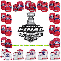 2021 Stanley Cup Final Montreal Canadiens Ice Hockey Jerseys Paul Byron Jersey Artturi Lehkonen Ben Chiarot Joel Edmundson Cole Caufield Cucito personalizzato