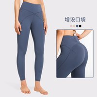 Lulu new yoga pants high waist naked feeling hip lifting fast dry solid color fitness pants sports running tight yoga clothes women