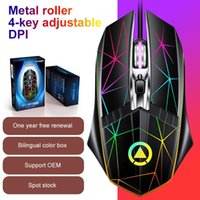 Mice Office Mouse Metal Wheel 4 Button Luminous Computer Bracelet Compass USB Interface Wired Gaming