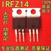 Transistors originaux IRFZ14 IRFZ20 IRFZ24 IRFZ34 IRFZ40 IRFZ44 IRFZ48 IRL510