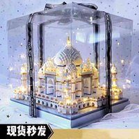 Taj Mahal Castle compatible LEGO girl small particle adult high difficulty Disney assembled building blocks toys
