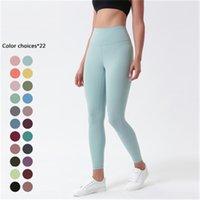 L118 Womens Yoga Leggings Fitness Pants High Waist Sports Raising Hips Gym Wear Legging Align Elastic Sport Tights Workout
